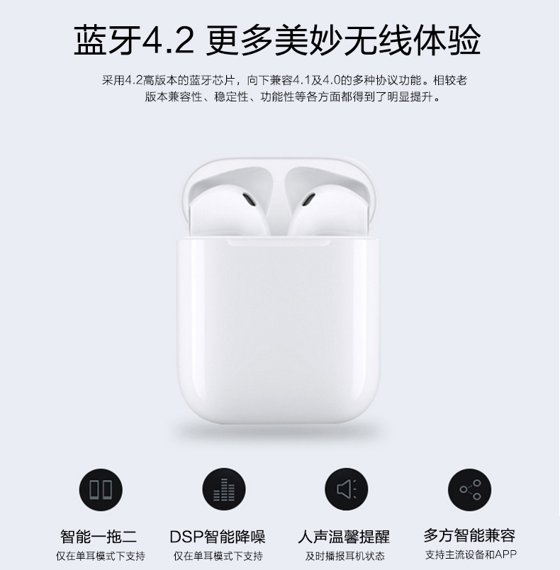 Jual VOUNI Iphone (Apple) Airpods Smart Wireless Bluetooth Headset Iphone 6 7 8 / 6plus 7plus