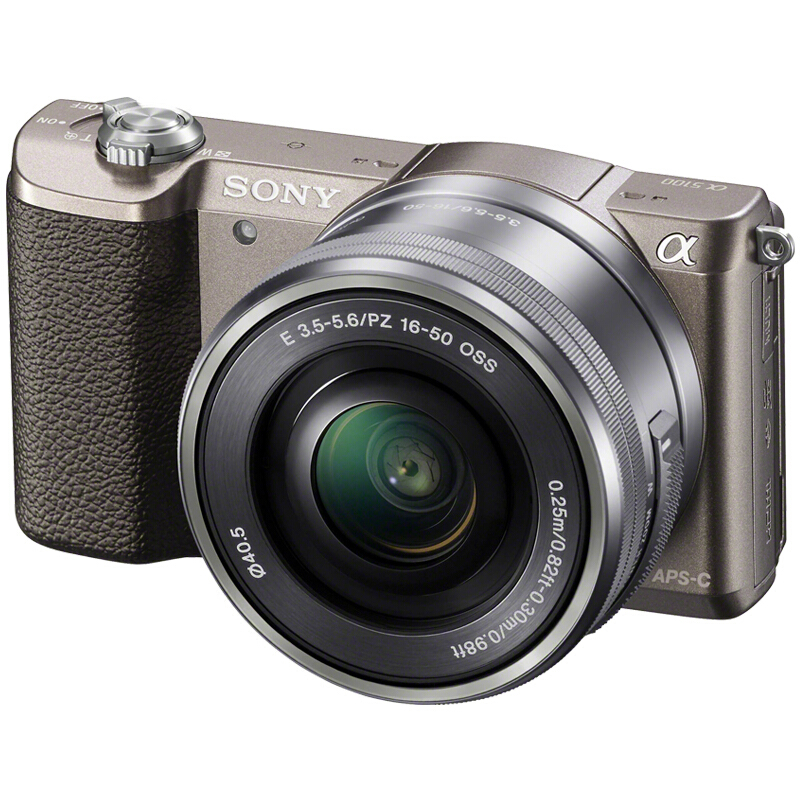 SONY ILCE-A5100L 16-50mm f3.5-5.6 OSS - Brown